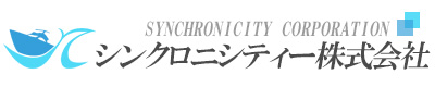 新潟で空気清浄機・消毒・除菌・ウイルス対策はシンクロニシティー株式会社にお任せください